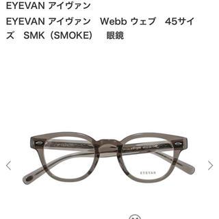 ビームス(BEAMS)のメガネ(サングラス/メガネ)
