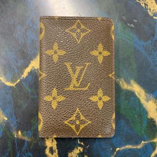 LOUIS VUITTON - 最終値下げ!ルイヴィトン 名刺入れ カード入れ 正規品です