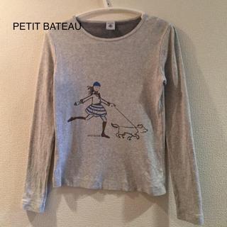 PETIT BATEAU - プチバトー ★ 長袖Tシャツ 12ans/150 カットソー ロンT