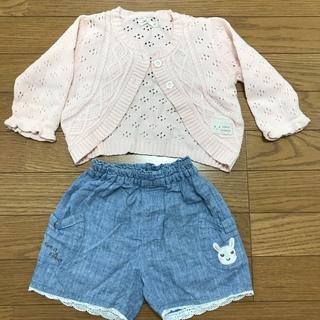 クーラクール(coeur a coeur)のクールクーラ カーディガン 女の子 90 夏服 上着 羽織 キムラタン(カーディガン)