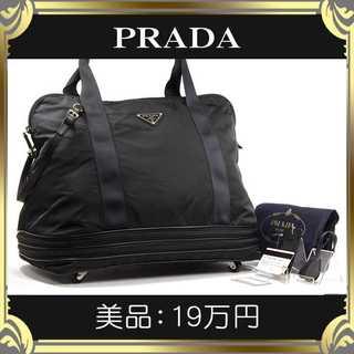 プラダ(PRADA)の【真贋査定済・送料無料】プラダのボストンバッグ・美品・本物・大人気・旅行・大容量(ボストンバッグ)