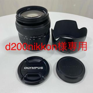 OLYMPUS - オリンパス ZUIKO DIGITAL ED 18-180mm f3.5-6.3