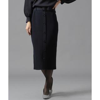 アンデミュウ(Andemiu)のAndemiu フロントボタンニットタイトスカート ネイビー(ロングスカート)