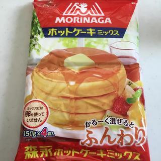 森永ホットケーキミックス(その他)
