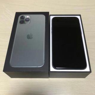 アイフォーン(iPhone)のiPhone 11pro 256Gバイト(スマートフォン本体)
