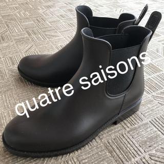 キャトルセゾン(quatre saisons)のquatre saisonsレインブーツ(レインブーツ/長靴)