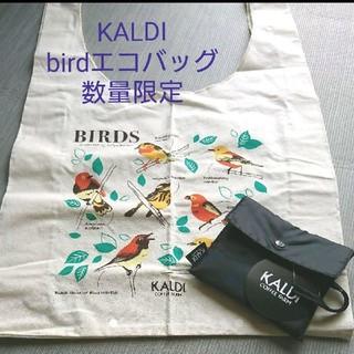 カルディ(KALDI)のカルディ バードフレンドリーエコバック黒エコバッグ付き(エコバッグ)