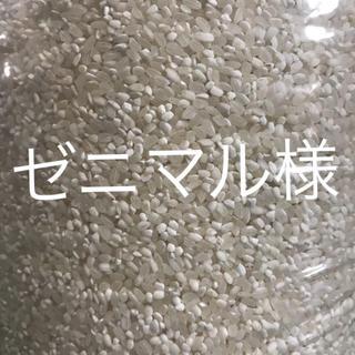 専用(米/穀物)