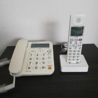 SHARP - SHARP デジタルコードレス電話機 JD-G31CL