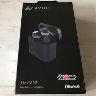 アヴォイド(Avoid)の【新品未使用】AVIOT TE-D01d ワイヤレスイヤホン(ヘッドフォン/イヤフォン)