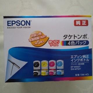 エプソン(EPSON)のエプソン タケトンボ4色(PC周辺機器)