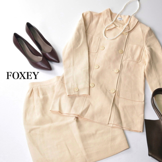 FOXEY - 【1回着用極美品】定価18万円 フォクシー セットアップ オールシーズン