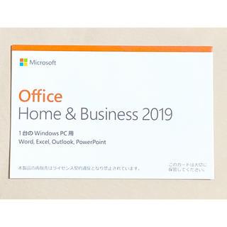 マイクロソフト(Microsoft)の【新品・未開封】Office Home and Business 2019(その他)