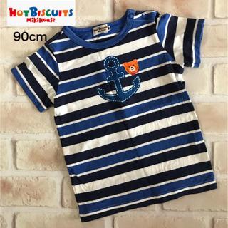HOT BISCUITS - ホットビスケッツ☆90cm 半袖Tシャツ ボーダー  青 ミキハウス系