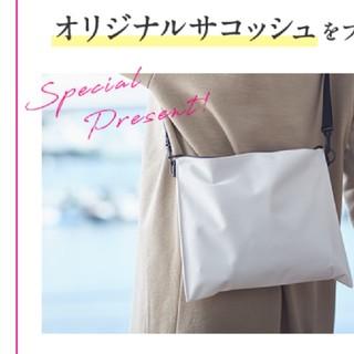 シセイドウ(SHISEIDO (資生堂))の資生堂のオンラインショップ ノベルティ サコッシュブラック(ショルダーバッグ)