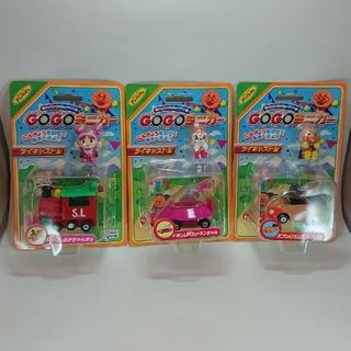 アンパンマン(アンパンマン)のアンパンマンゴーゴーミニカー 6台セット(キャラクターグッズ)