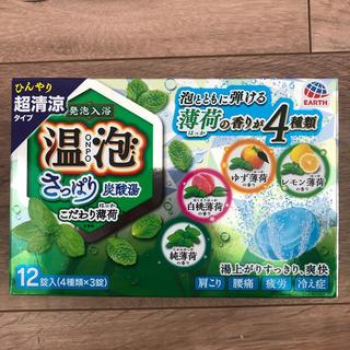 アースセイヤク(アース製薬)の入浴剤 ひんやり超清涼12錠入り(入浴剤/バスソルト)