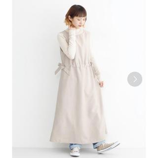 メルロー(merlot)のMERLOT サイドリボンジャンパースカート未使用(ロングワンピース/マキシワンピース)