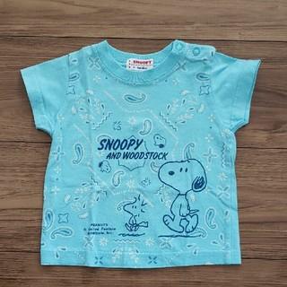 ファミリア(familiar)の【 familiar】スヌーピー Tシャツ(Tシャツ)