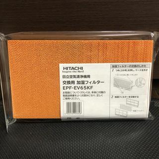 ヒタチ(日立)の【新品】HITACHI 空気清浄機 交換用 加湿フィルター EPF-EV65KF(加湿器/除湿機)