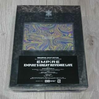エンパイア(EMPIRE)のEMPiRE'S GREAT REVENGE LiVE 初回生産限定盤 新品(ミュージック)