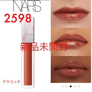 NARS - 値下!NARS ローデッドリップラッカー 2598 新品 限定 テラコッタ