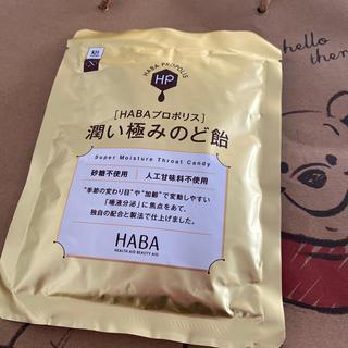 ハーバー(HABA)のハーバーのどあめ(菓子/デザート)