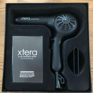 xtera エクステラ p-up terahertz dryer ドライヤー