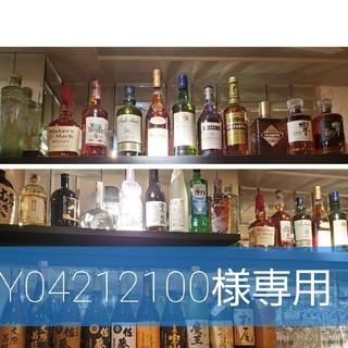 高級シャンパン まとめ売り (ソウメイ ブラック アルマンド ドンペリ ロゼ)(シャンパン/スパークリングワイン)