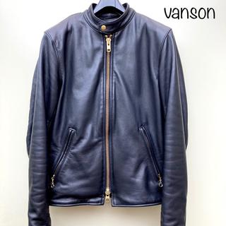 バンソン(VANSON)の◎美品 vanson バンソン 別注 B シングル ライダース 36 黒(ライダースジャケット)