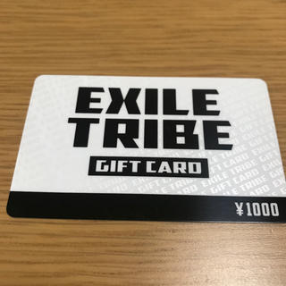 EXILE TRIBE カード 1000円分