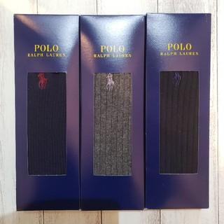 ポロラルフローレン(POLO RALPH LAUREN)の【新品】RALPH LAUREN 靴下 ソックス ビジネスソックス 3足セット(ソックス)