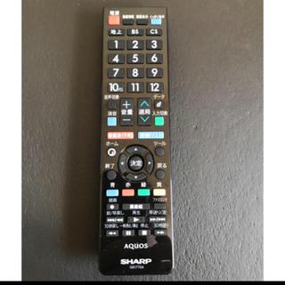 シャープ アクオス テレビリモコン GB177SA