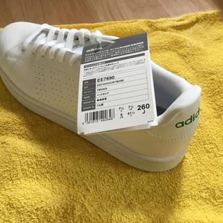 アディダス(adidas)の【限定1個】さあ、新品の真っ白なadidasで気持ちも真っ白にしよう(26cm)(その他)