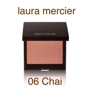 ローラメルシエ(laura mercier)の⭐️新品未使用⭐️ローラメルシエ    ブラッシュカラー 06 CHAI チャイ(チーク)