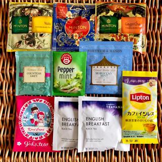 人気のブランド紅茶(日本未発売含)10TBセット(茶)