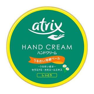 ニベア - 【新品】アトリックス ハンドクリーム 大缶