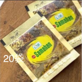 アーユルヴェーダ【サマハン 20 袋】スパイスティーハーブティー(茶)