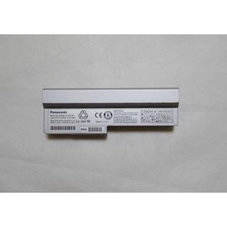 パナソニック(Panasonic)の容量90.5% レッツノート用バッテリー CF-VZSU49 CF-Rシリーズ(ノートPC)