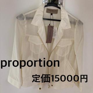 プロポーションボディドレッシング(PROPORTION BODY DRESSING)のプロポーションボディドレッシング 薄手ジャケット(ノーカラージャケット)