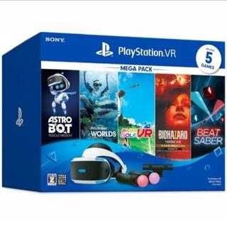 プレイステーションヴィーアール(PlayStation VR)のPlayStationVR MEGA PACK CUHJ-16010 新品未使用(家庭用ゲーム機本体)
