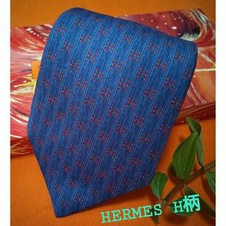 エルメス(Hermes)の【期間限定】エルメス HERMES H柄  最高級シルクネクタイ(ネクタイ)