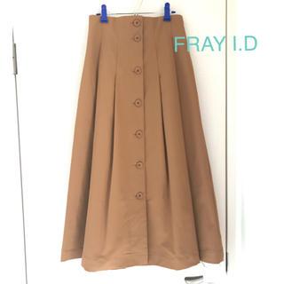 FRAY I.D - FRAY I.D ロングスカート タグ付 未使用 ブラウン 0(S)美品