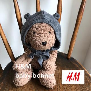 H&M - baby ボンネット グレー
