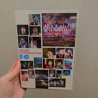 嵐 - ARASHI Anniversary Tour 5×10 DVD