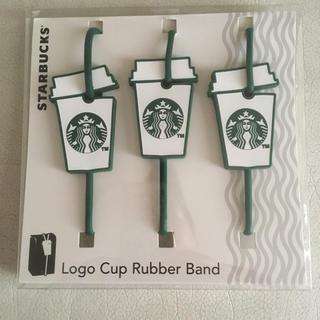 スターバックスコーヒー(Starbucks Coffee)のスタバ ラバーバンド(ノベルティグッズ)