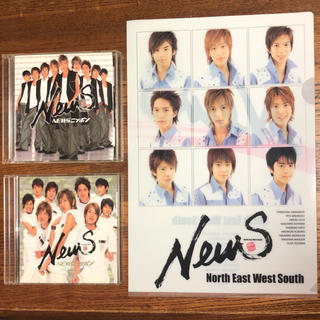 NEWS - NEWS/NEWSニッポン EAST盤 WEST盤 2枚 グッズセット