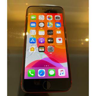 アイフォーン(iPhone)の画面割れ SIMフリー iPhone8 64GB レッド シムフリー(スマートフォン本体)