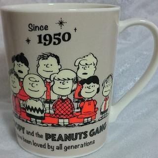 スヌーピー(SNOOPY)のスヌーピー生誕70年記念マグカップ(グラス/カップ)