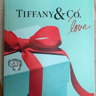 ティファニー(Tiffany & Co.)のTiffany&Co クリスマススタイルブック(ファッション)